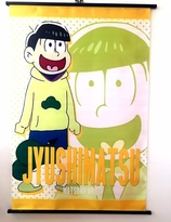Jyushimatsu Affisch