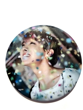 BTS Badge -J-Hope