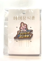 BT21 Pins  - COOKY