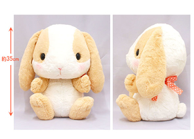 AMUSE  Poteusa Loppy 『Milk-tea-chan』 BIG  PLUSH