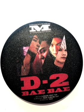 Big Bang  Badge