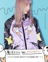 """Koji Koji "" the third  Collaboration  x ACDC Sukajan Jacket"