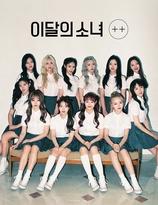 LOONA (이달의 소녀) Mini Album - [+ +] - Limited A