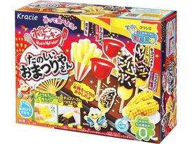 Kracie Poppin Cookin DIY Godis Kit - Fun Festival Matsurieya