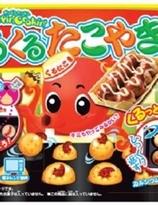 Kracie popin cookin' Takoyaki set
