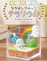 Sumikko Gurashi Friend Terrarium Miniature Figure Re-ment blind box