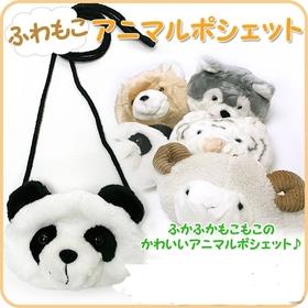 Panda väska