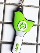GOT7 - Nyckelring