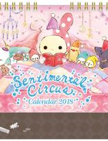 San-X Sentimental Circus  Desk Calender 2018