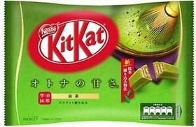 Nestle Kit Kat Chocolate Green Tea Taste Uji Matcha