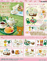 Rilakkuma  British Tea Time  Collection Re-Men Blind Box