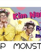 BTS  banderoll  - RM