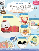 PUTITTO  SUMIKKO GURASHI  SUPERMARKET ( Blindbox)