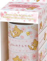 Rilakkuma   Sakura decoration tape
