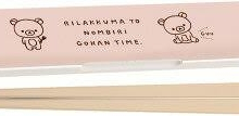 Rilakkuma   chopstick with  case