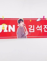 BTS  banderoll  - JIN