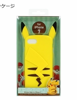 Pikachu iPhone case 7