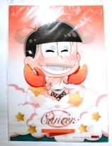 Osomatsu-san A4 folder