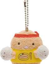 Sumikko Gurashi Sport Collection - Pork cheerleader beanie