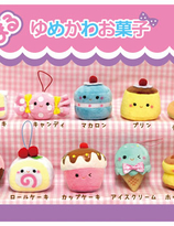 AMUSE  Puchimaru Dreamy Sweets hanger