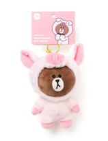 Brown with Piggy outfit keychain