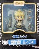 Nendoroid 40 Len Kagamine Character Vocal Series0 2 Good Smile Company