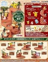 Pokemon's Steps  Re-ment Blind BOX