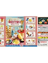 Rilakkuma Bonjour Bistro series re-ment blind box