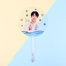 BTS  Fan - JIN