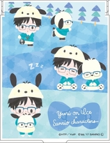 Yuri!!! on Ice x Sanrio Characters Mirror Katsuki Yuri  mirror