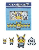 Team Aqua Pikachu Klistermärken
