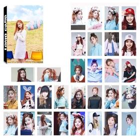 TWICE Bilder - Kim Da-hyun