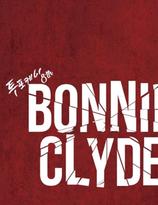 24K - BONNIE N CLYDE