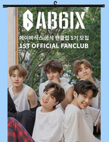 AB6IX    Wallroll Poster -  small