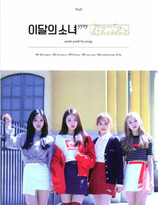 LOONA YYXY - BEAUTY & THE BEAT (NORMAL VERSION)