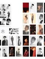 EXO Bilder
