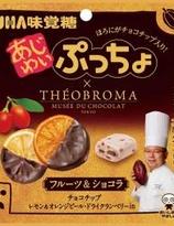 UHA  Azalea Pluto Fruits & Chocolate Candy