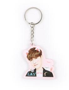 Lay Keychain