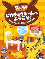 Pikachu Room Collection Re-Ment Blind Box