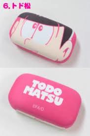 Osomatsu-san storage case - Todomatsu
