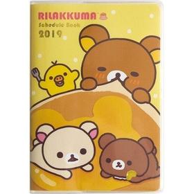 2019 Rilakkuma Monthly Schedule Book