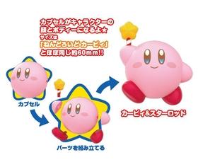 GOOD SMILE COMPANY Corocoroid Kirby Collectible Figures (Random Blind Box)