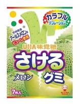 UHA Gummy - Melon