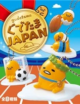 Gudetama Sport Collection Re-ment blind box