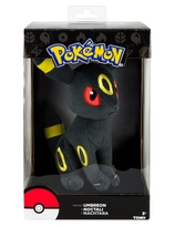 Pokemon Plush Figure Umbreon 20 cm