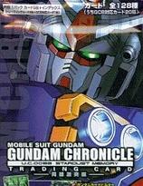 Gundam Samlar kort