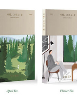 EXO CHEN - APRIL, AND A FLOWER 1st Mini Album