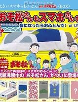 Osomatsu San Smart phone bed case