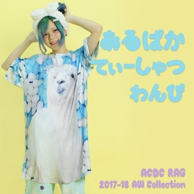 ACDC Alpaca T-shirt